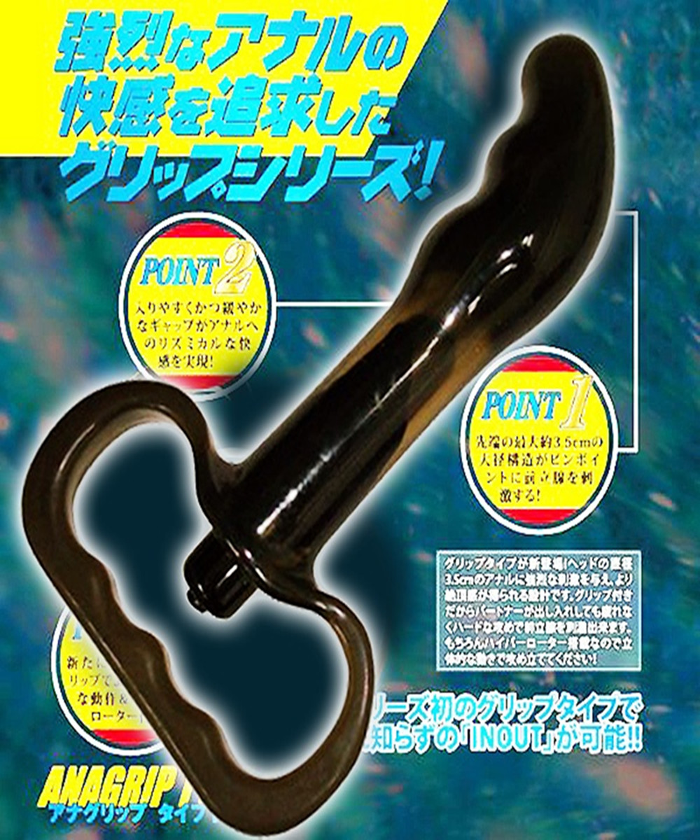 Male Prostate font b Massager b font Masturbation Vibrating Silicone Anal Beads Butt Plug Fetish Anus