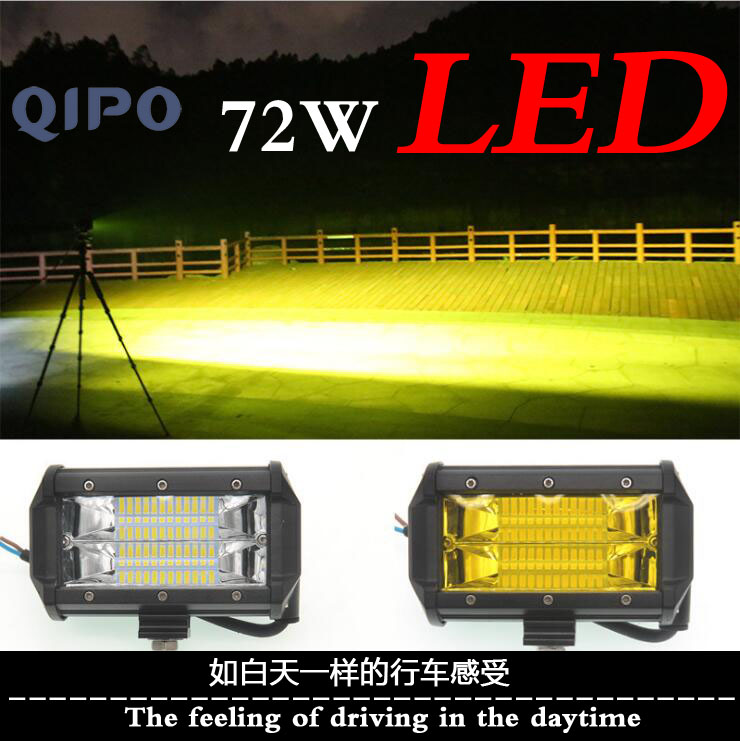 QIPO 2pcs 72W Strong light motorcycle spotlight LED Refit lamp SUV Car dome light Front pole lamp