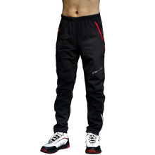 Mens Winter Cycling Pants Unisex Waterproof And Windproof Warmer Fleeced Tight Without Padding