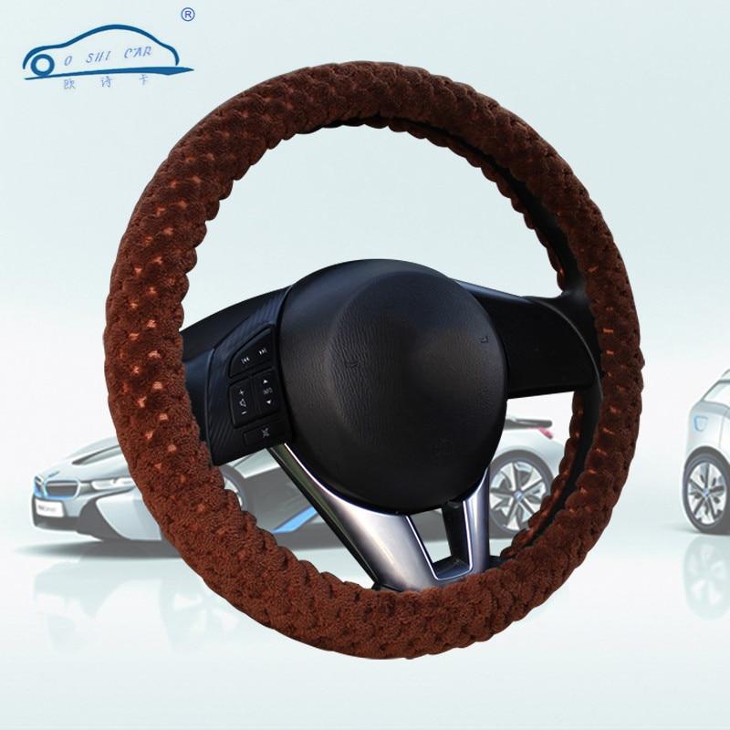 Cubierta del volante del coche de invierno de terciopelo de la perla - Accesorios de interior de coche - foto 5