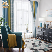 2018 New Arrival Modern Mediterranean Double Side Jacquard Wave Blinds Blue Yellow Luxurious Curtains for Living Room