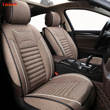 лучшая цена Car ynooh car seat cover for chevrolet lacetti orlando spark niva cruze lanos accessories sonic epica cover for vehicle seat