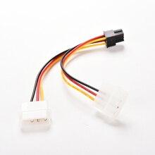 2 IDE Dual 4 Pin IDE Штекерный на 6 Pin женский PCI-E Y Molex IDE разъем адаптера питания для ПК видеокарта