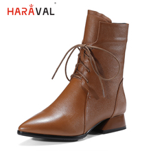 все цены на HARAVAL 2019 winter new high quality women boots solid color simple tie ankle boots leather warm women shoes fashion boots B181 онлайн