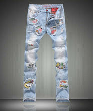 Fashion New patchwork cutout men jeans fashion slim Distrressed trousers