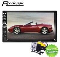 Multi Function 7 Inch Bluetooth V2 0 Car Audio MP5 Player Support TF MMC USB FM