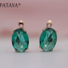 PATAYA Romantic Vintage Green Earrings 585 Rose Gold White O