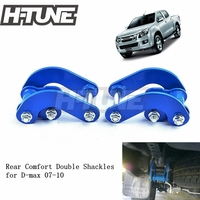 H TUNE 4x4 Accesorios Rear Leaf Spring Suspension Comfort Double G Shackles Kits for Rodeo D MAX 2007 2011