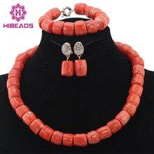 Wonderfu подарок на день рождения натуральный коралловый бисер ожерелье набор Африканский коралл ожерелье ювелирный набор дешевые бусы ABL534
