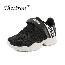 Thestron Children Boys Sport Shoes Girls Sneakers Kids Running Summer Comfortable Pink