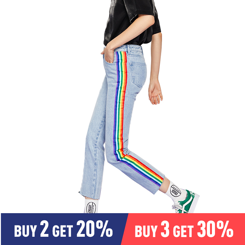 Toyouth Women Fashion Striped Rainbow Patchwork Mid Wasit Ankle Length Denim   Jeans   Stretch Casual Trousers