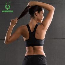 Women Fitness Yoga Sports Bra For Running Gym Padded Wire free Shake proof Underwear Push Up Seamless Fitness Top Bras стоимость