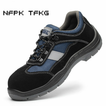 big size men causal breathable steel toe caps work safety shoes comfort light anti-pierce tooling security boots protective male