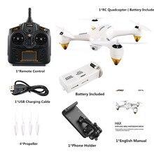 JJRC JJPRO X3 GPS RC Drone 500m Far Brushless RTF WiFi FPV 1080P Full HD Mode Indoor Altitude Hold Light RC Quadcopter Beginner