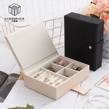 Casegrace 2019 PU Leather Jewelry Box Magnetic Buckle Double Storage Box Large Capacity Multi-function Storage Gift Jewelry Box high quality pu leather three layer double drawer jewelry box jewelry display jewelry storage gift box