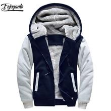 FOJAGANTO marka erkekler Hoodies sonbahar kış erkek Splice kazak Hoodies erkek tişörtü kalın bölüm Hoodie ceket