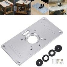 Пластина стола маршрутизатора 700C алюминиевый маршрутизатор Таблица вставки пластины+ 4 кольца винты для деревообработки скамейки, 235 мм x 120 мм x 8 мм 9,3 дюйма