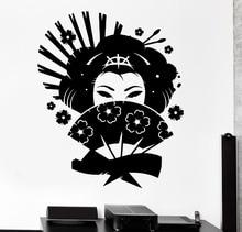 BLINGIRD Japanese Style Wall Decals Geisha Japan Stickers