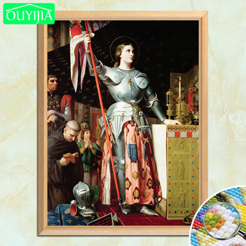 Painter Ingres Joan of Arc at the Coronation of Charles VII DIY Diamond Painting Full Square Diamond Embroidery Rhinestone Pic image