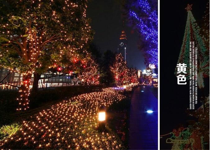 220 V Çok Renkli 200 LEDs 2 M * 3 cm LED Net Dize Noel Cristmas - Şenlikli Aydınlatma - Fotoğraf 2