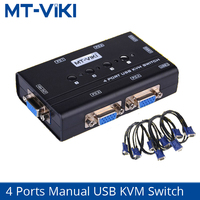 MT VIKI 4 port USB KVM switch USB manual 4 input 1 output VGA computer sharing mouse and keyboard display with cable MT 460KL
