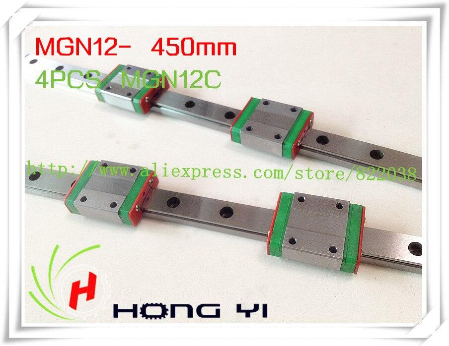 Quadrato guida lineare 2 X MGN12 L = 450mm con 4 pz lineari MGN12C blocchi (si possono tagliare qualsiasi lunghezza)Quadrato guida lineare 2 X MGN12 L = 450mm con 4 pz lineari MGN12C blocchi (si possono tagliare qualsiasi lunghezza)