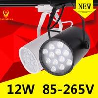 CANMEIJIA 12W LED Track Lighting Fixture 110V 220V Spotlights Ceiling Wall Lamp Track Rail Light For
