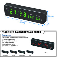 Electronic Home Modern Decoration Clocks LED Digital Wall Clock With Temperature Humidity Display HG99-in Alarm Clocks from Home & Garden on Aliexpress.com   Alibaba Group