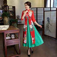 Long Qipao Cheongsams Dress Two Pieces Chinese Traditional Dress Plus Size Summer Flowers Vintage Dress Oriental Robes