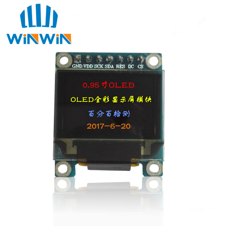 """0,95 Zoll Volle Farbe Oled-display-modul 0,95 """"oled Modul Mit 96x64 Auflösung, Spi, Parallel Schnittstelle, Ssd1331 Controller 7pin"""