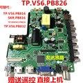 TP. V56.PB826 новая Оригинальная универсальная материнская плата TP. V56.PB816 + пульт дистанционного управления