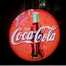 70cm Diameter Circular Store Brand Logo P6 Waterproof Outdoor Full-Color RGB led display Board