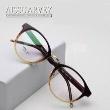 Korean glasses frames round frame glasses TR90 fashion brand designer eyeglasses frame marcos de lentes opticos antistress 1057
