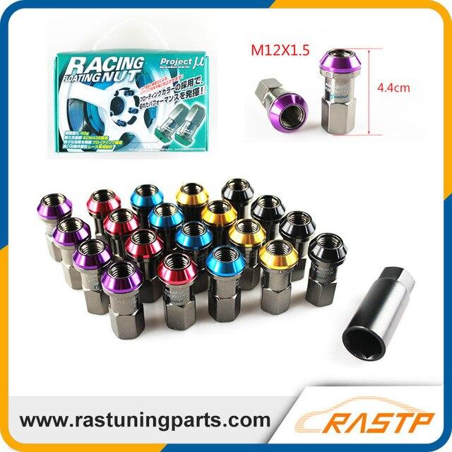 RASTP - M12x1.5 Project U Brand Steel Material Racing Floating Performance Wheel Lug Nut  LS-LN029