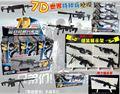4D 7D 1:6 Soldado Modelo Cross Fire Arma Pistola de Juguete Pistola Montada 12 unids/set