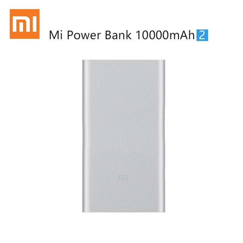 Xiaomi power bank 10000mah 2 gen mobile backup powerbank - Power bank 10000mah ...