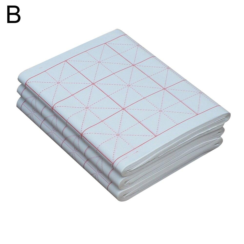 100 шт сырье/полусырье пересекающиеся каллиграфия рисовая практика суань бумага 2019HOT - Габаритные размеры: B