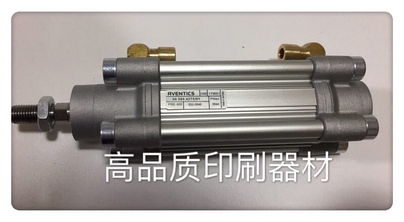 Heidelberg ink roller cylinder 00.580.4275 high quality цена