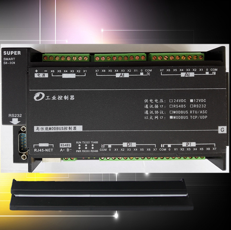 16AI Analog Data Acquisition 16DI Switch Input Ethernet IO Module RS485 232 PLC Extension plc ethernet plc elc 12dc da r n hmi built in ethernet capability