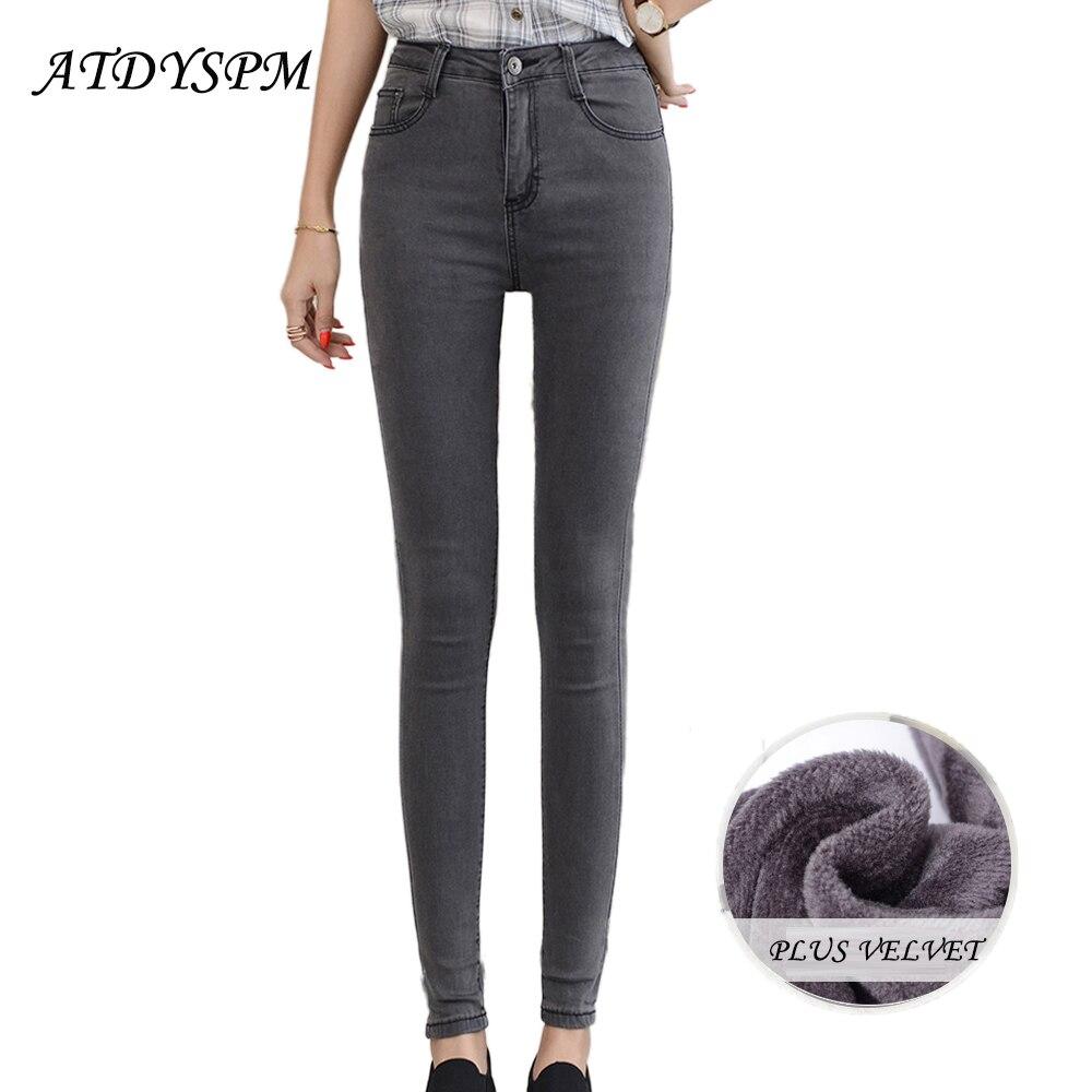 Plus Velvet Thick Jeans Women 2017 Winter New Fashion Warm Pencil Pants Female Stretch High Waist Denim Pants Trousers