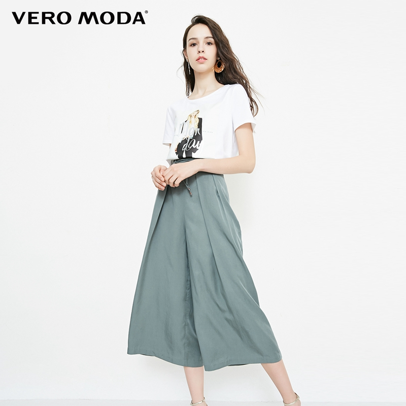 Vero Moda New Women's Decorative Waist Belt Wide-leg Capri Pants | 31836J541