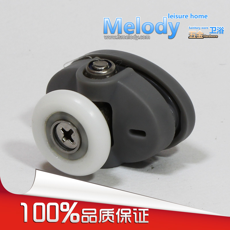 Me-008 Top single wheel shower door roller shower room accessories