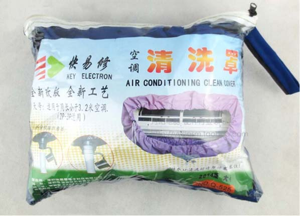 Free Shipping Cleaning air conditioning cover of water A/C dust cover of water air conditioning cover water jacket 2P-3P KF59-L air conditioning cleaning cover non toxic tasteless waterproof a c cover with 2 meter water jacket pipe