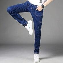 Качество Летняя Новинка 2017 г. джинсы мужские модные спереди двойные карманы Slim Fit джинсы мужские растягивается повседневные длинные брюки мужской синий Лидер продаж