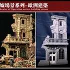 1/35 Hars Europese Building Model kits Chinese originele Unpainted Gratis verzending 010G