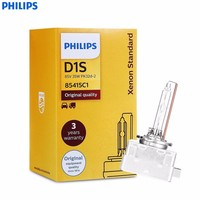 Philips Car Xenon Headlight 12V 35W 4200K D1S D2S D2R D3S D4S Standard Brighten Auto Original