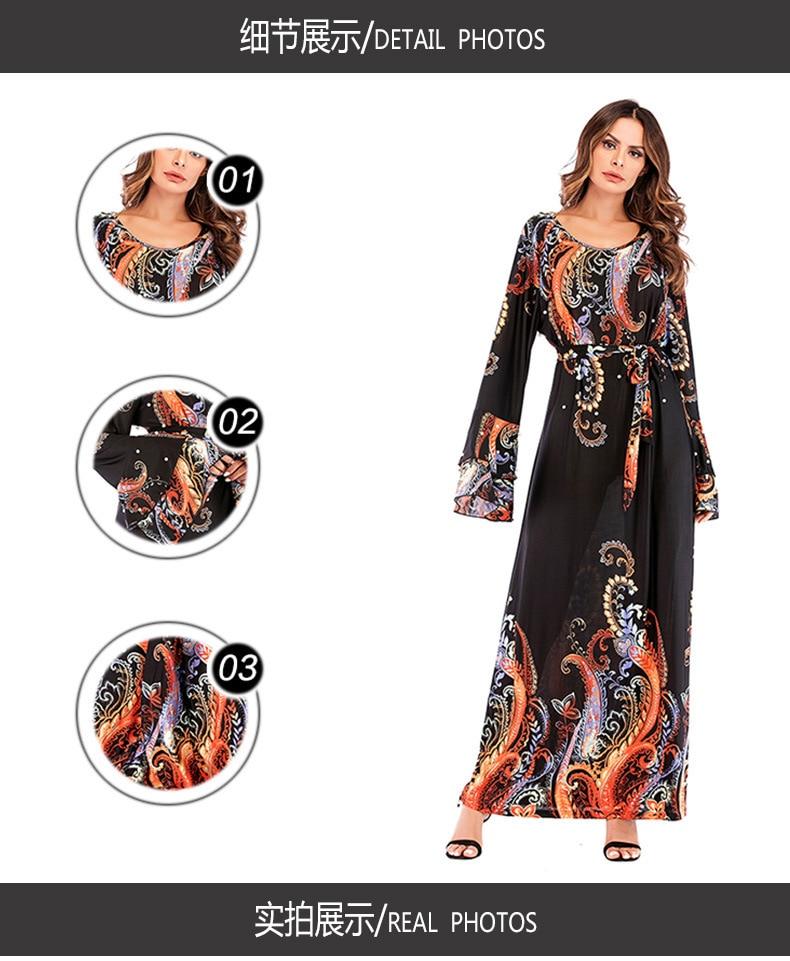 Ramadan Arab Islamic Prayer Turkish Worship Service Muslim Print Abaya Beading Maxi Dress Party Uae Long Robe Gowns Jubah Kimono