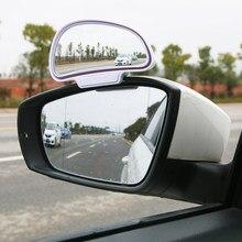 YASOKRO-Espejo Retrovisor lateral para coche, accesorio ajustable de 360 grados, gran angular, para punto ciego, a presión, auxiliar para estacionar