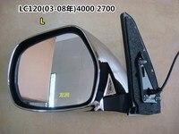 Автомобиля боковой зеркало заднего вида для Toyota land cruiser prado LC120 2700 4000 2003 2008 крыло зеркало