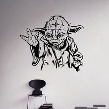 Jedi Master Yoda Wall Vinyl Decal Star Wars Sticker Home Interior Living Room Bedroom Decor Removable Custom Mural A123